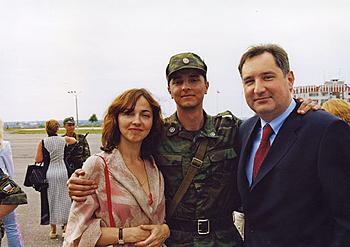 рогозин дмитрий олегович жена фото