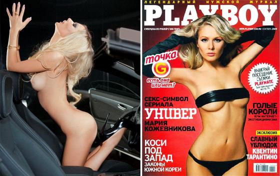 Мария Кожевникова | MaximOnline.ru