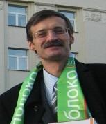 рыбак дмитрий сергеевич