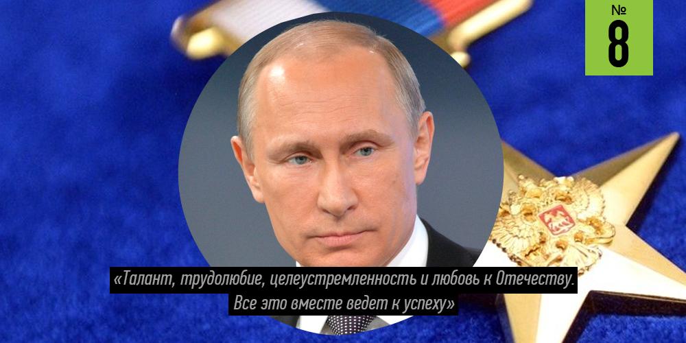 путин8.png