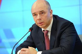 Глава Министерства финансов РФ Антон Силуанов предложил сократить гос.расходы на 20%
