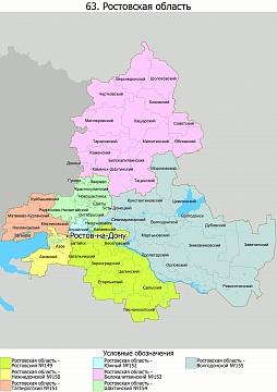 Фз о схеме одномандатных избирательных округов6